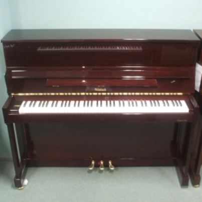 Which piano should I buy???