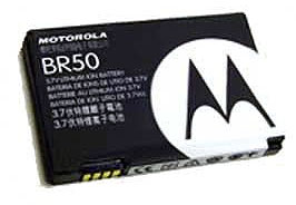 Buy Genuine Motorola BR50 lithium ion battery