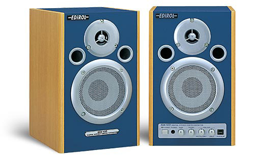 Buy Roland MA10A Powered Speakers