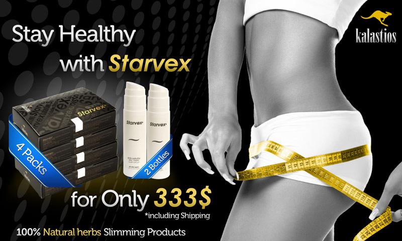 Buy Starvex