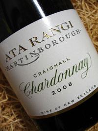Buy Wine Ata Rangi Craighall Chardonnay 2009