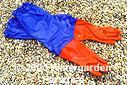 Buy Various Pond Gloves