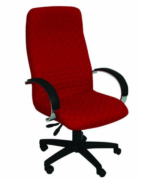 Buy Executive Chair, Portsea High Back