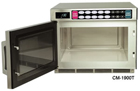 Buy Bonn 'CM 1900T' microwave oven