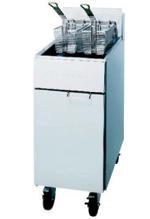 Buy Frymaster 'GFI4SX' gas fryer