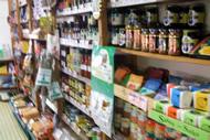 Buy Sardines, Herrings & Cod