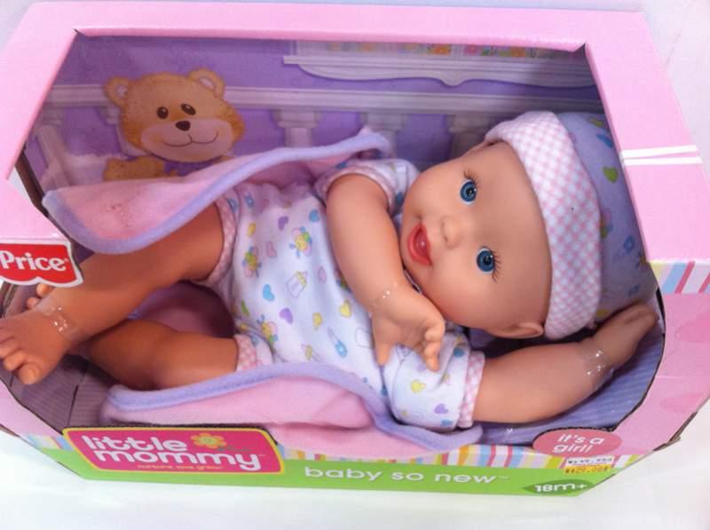 Buy Little Mommy - Baby Girl