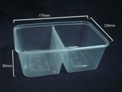 Rectangular Food Container