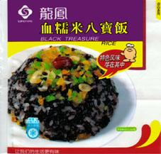 Rice Black Treasure