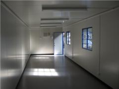 Multipurpose Site Office 12 x 3m