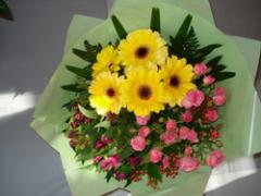Wow Bouquet