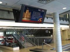 Digital Signage Screens