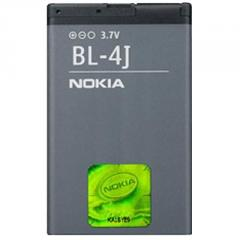 Mobile Phone Battery, Nokia BL- 4J