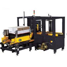 Carton erectors – automatic