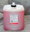 Clear Cement Waterproofer