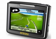Car GPS Navigation System, A4300