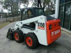 Skid steers - bobcat S150 G-series