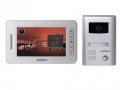 Video Intercoms, Panacom PAN700K