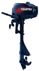 Two Stroke Outboards, Tohatsu
