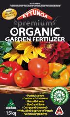 Attunga Garden Products