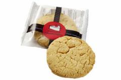 White Choc Chunk & Macadamia Cookie (Gluten Free)