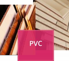 PVC WALL&CEILING PANEL