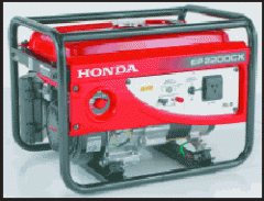 Industrial Generator, Honda EP2200CX