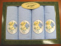 Boxed 4 Embroidered Floral Towel Set
