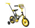 30cm bike range