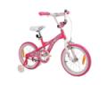 40cm bike range