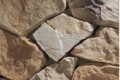 Country Rubble Range Wall Cladding
