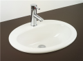 Oval Drop-In Basin