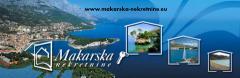 Croatia property